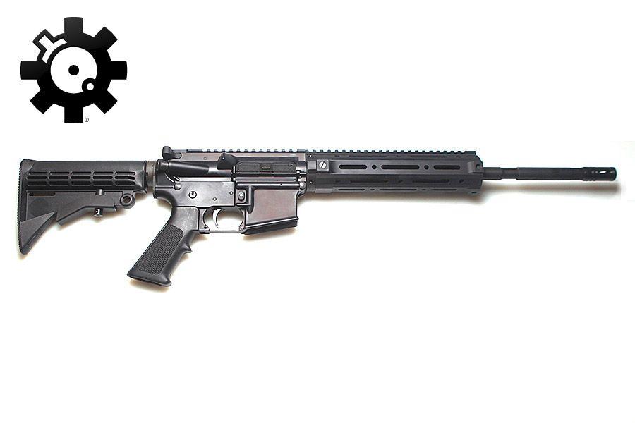 arfcom-rifle.jpg
